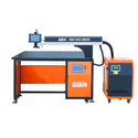 Laser Welding Machine 260W