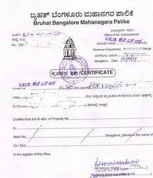 Property KHATHA Registration