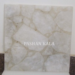 Natural White Quartz Tile