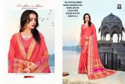 Rachna Banarasi Silk Satvika Catalog Saree Set For Woman