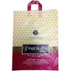 Pink And Yellow Printed Plastic Carry Bag