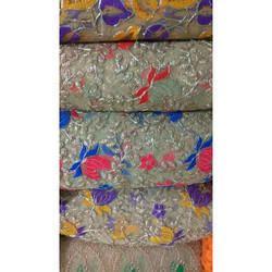 Chili Net Fabric