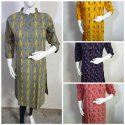 Machine Wash Ladies Printed Casual Kurtis