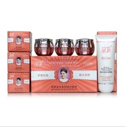 Jiaobi Whitening Cream