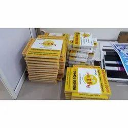 Sunpack Sheets Printing