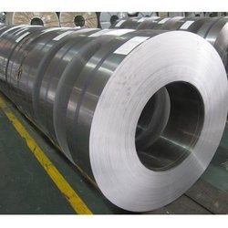 Mild Steel Cold Rolled Coil, Thickness: 0.2 To 1.5 mm