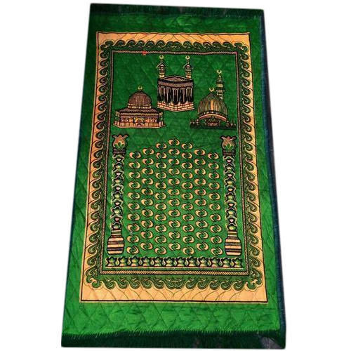 Prayer Rug Dimensions: Green And Brown Mosque Prayer Mat, Size: 2x4 Feet, Rs 48