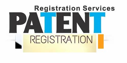 Patent Registration Service, Application Type: Organization/Office