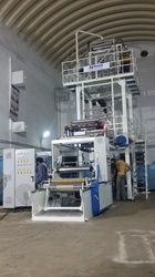 Multilayer Blown Film Plant - INDIA