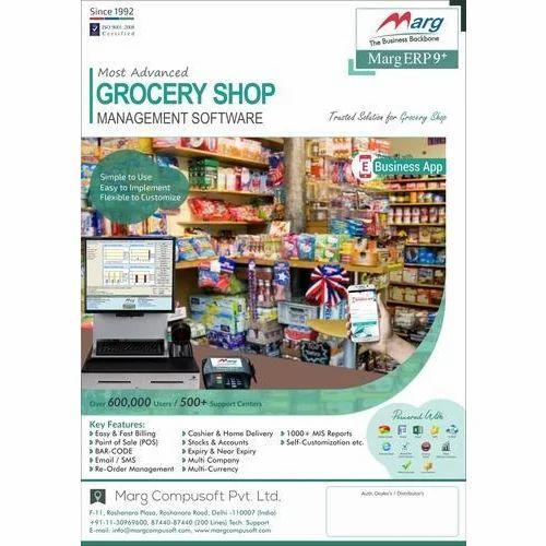101f939046d Marg Grocery Shop Management Software, Rs 12600 /unit, Eduline ...