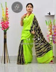 usk 6.3 m (with blouse piece) khesh cotton gurjari saree