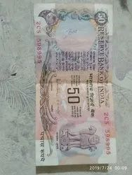 Antique Note in Shimla, Himachal Pradesh | Antique Note