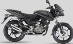 Manufacturer of Bajaj Discover 100 & Bajaj Pulsar 200NS by