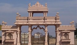 Big Sandstone Gate