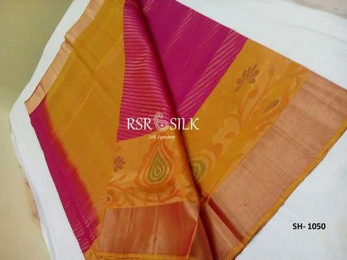 892bba22cc Wedding Wear & Bridal Wear Pure Kanchipuram Soft Silk Saree, Rs 9350 ...