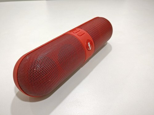 Pill Shaped Portable Wireless Bluetooth Stereo Speaker