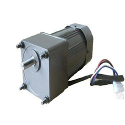 25WATT Geared Motor