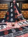 D.s. Bandhani Digital Print Formal Cotton Sarees, With Blouse Piece, 5.5 M (separate Blouse Piece)