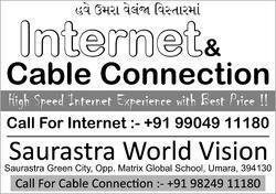 Internet Connection & Cable Connection