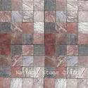 Slate Stone Wall Tile