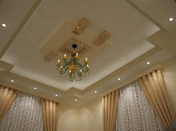 pop ceiling decoration works - Pop Design Photo