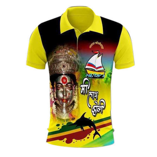 4f3d5412 Polyester Polo Neck Yellow Digital Print T Shirt, Rs 250 /piece | ID ...