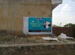 Digital Wall Painting Advertising, in Pan India