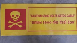 Premium Quality Caution Tape