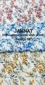 Jannat 100% Cotton Shirting Fabric