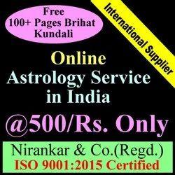 印地语在线占星术服务