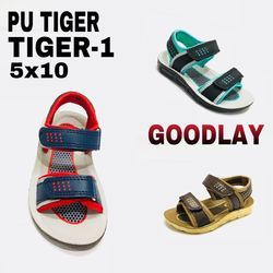 PU Shoes