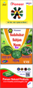 Herbal Sahajan-Sadabahar-Neem Juice 1000ml