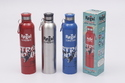 Regal Sunshine Stainless Steel Bottle, For Home And Corporate Gift