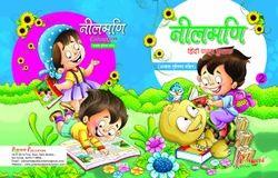 Hindi Book Class 2