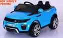 Land Rover Kids Car