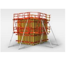 PERI (India) Private Limited - Manufacturer of Wall Formwork & Slab