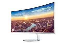 Ultra Wide Curved QLED Monitor