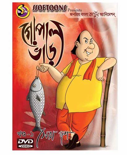 Gopal Bhar (Bangla) Episode 562 – 25th November 2018