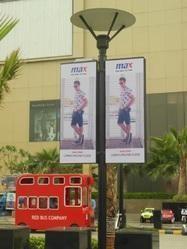 Kiosk Advertising In India
