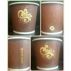Paper Printed Disposable Coffee Cup