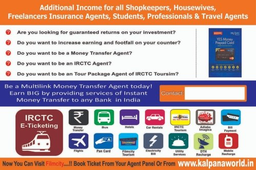 Kalpana World - Travel / Travel Agents / Transportation Services of