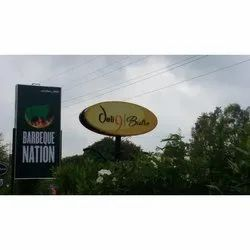Oval Lollypop Sign Board
