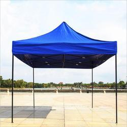 best website ed8d4 d7bcb Canopies in Bengaluru, Karnataka | Get Latest Price from ...