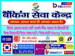 RBI Bank CSP Provider