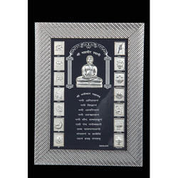 Silver Navkar Mantra With 14 Swapna