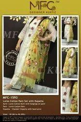 MFC -1593 Lurex Cotton Pant Set With Dupatta