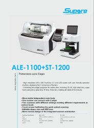 Ale1200 3D Patternless Edger