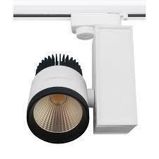 Compact 35w Focus LED Cob Track Light