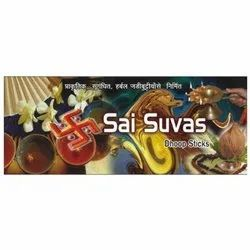 Sai Suvas Premium Dhoop Sticks