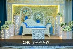 Aesthetic Look Cnc Router Cutting Stage Backdrop